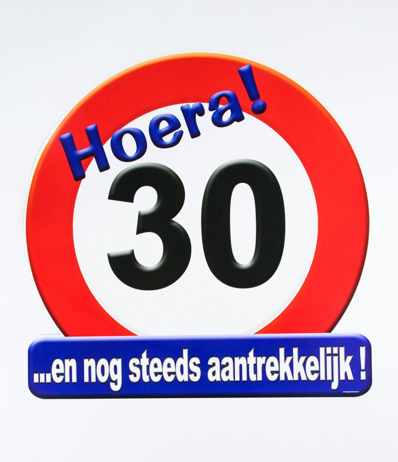 "Huldeschild ""30"""