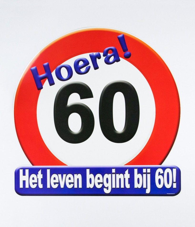 "Huldeschild ""60"""